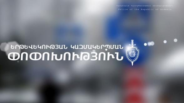 Երթևեկության կազմակերպման փոփոխություն Երևան քաղաքի Ամիրյան փողոցում