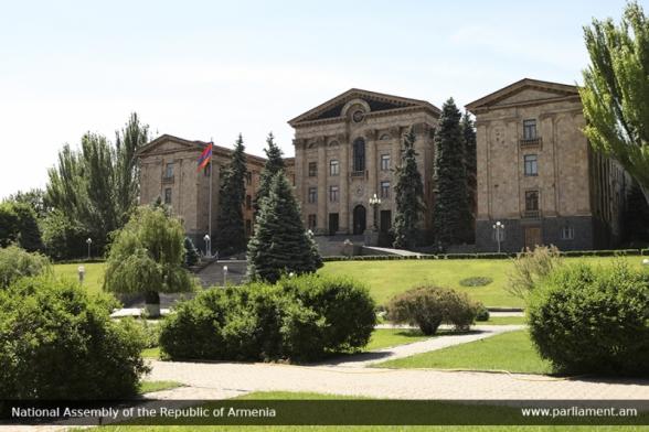 Совместное заседание парламентов Армения и Арцаха (прямой эфир)