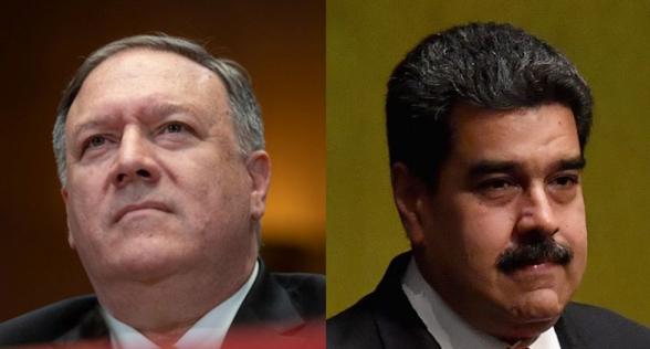 США работают над сменой режима в Венесуэле – Помпео