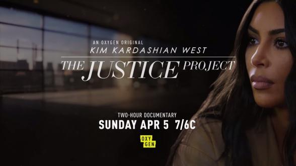 Քիմ Քարդաշյանի «Արդարադատության նախագիծ» ֆիլմի թրեյլերը հասանելի է, պրեմիերայի օրը՝ հայտնի