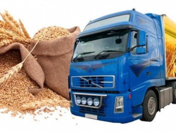 Վրաստանի կառավարության վերջնաժամկետը լրացել է․ ցորենն ու ալյուրը թանկացե՞լ են