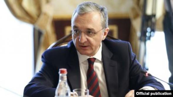 Թուրքիայի հետ հարաբերությունների բացակայությունը մարտահրավեր է ՀՀ-ի համար. ԱԳ նախարար