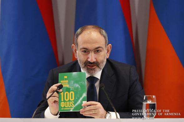 «100 փաստի» Հայաստանն ու իրական Հայաստանը. որքանո՞վ են դրանք իրար մոտ. «Փաստ»