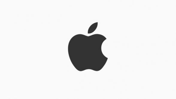 Apple-ը հաշվետվություն է ներկայացրել ռեկորդային հասույթի և զուտ շահույթի մասին