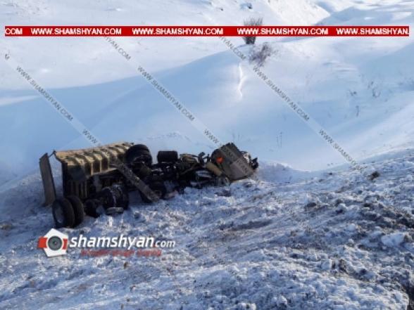 Ճանշինի 62-ամյա աշխատակիցը ողջ գիշեր ճանապարհի ձնամաքրման աշխատանքներ կատարելուց հետո, КрАЗ-ով մոտ 300 մետր գլորվելով, հայտնվել է ձորում. նրա դին դուրս են բերել փրկարարները