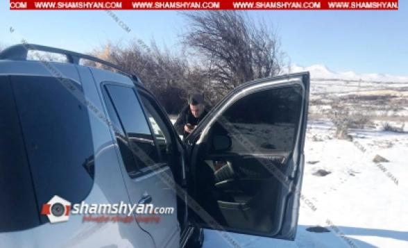 Քասախ գյուղի դաշտամիջյան հատվածում հայտնաբերվել է 61-ամյա տղամարդու դի՝ իրեն պատկանող Mercedes-ի մոտ
