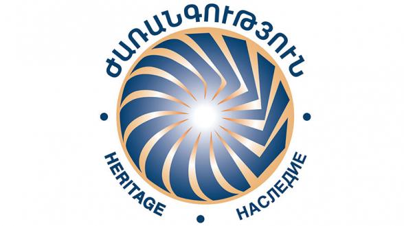 Ապրիլի 5-ը Նոր Հայաստանի ընտրության օրը չէ․ «Ժառանգություն»