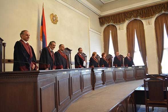 Սահմանադրական դատարանի նիստը (տեսանյութ)