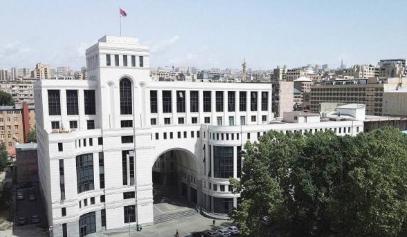 ՀՀ ԱԳՆ-ն հորդորում է առանց հրատապ անհրաժեշտության զերծ մնալ Իրան այցելելուց