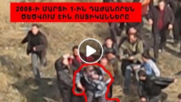 Новые факты о 1 марта, о которых вы никогда не слышали – часть 6 (видео)