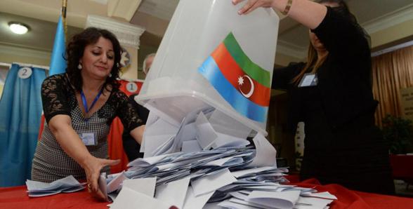 ЦИК Азербайджана подвел окончательные итоги парламентских выборов в стране