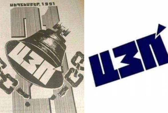 Штаб «Да» обсуждает ситуацию вокруг победившего логотипа
