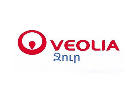 ՀԾԿՀ-ն 10 մլն դրամով կտուգանի «Վեոլիա Ջուր» ընկերությանը