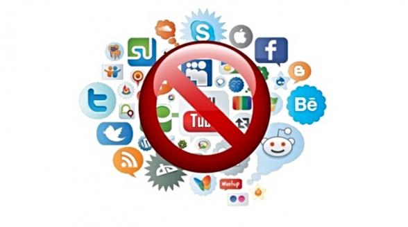 Թուրքիայում արգելափակվել է սոցցանցերի հասանելիությունը