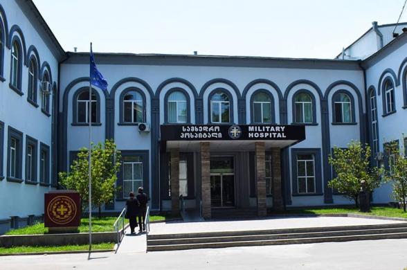 Վրաստանի ՊՆ զինվորական հոսպիտալը վերածվել է կարանտինային գոտու