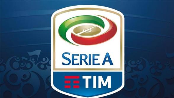 Իտալիայի առաջնության խաղերը մինչև ապրիլ կանցկացվեն առանց երկրպագուների