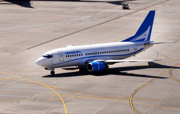 «Արմենիա» ավիաընկերությունը չեղարկել է Երևան-Լիոն-Երևան չվերթները