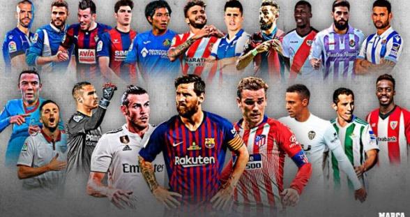 Իսպանիայում անորոշ ժամանակով դադարեցվեցին ֆուտբոլային բոլոր առաջնությունները