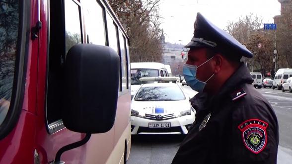 Ստուգումները շարունակվում են․ Ժամը 12-ի դրությամբ 897 մեքենայի մեջ եղել է 2-ից ավելի անձ (տեսանյութ)