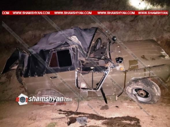 Սյունիքի մարզում վարորդը УАЗ-ով հետընթաց կատարելիս կողաշրջվել է. կան վիրավորներ
