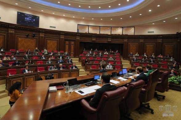 ԱԺ-ն կրկին արտահերթ նիստ է հրավիրել, երկրորդ փորձից ուզում են անցկացնել վիճահարույց նախագիծը (տեսանյութ)