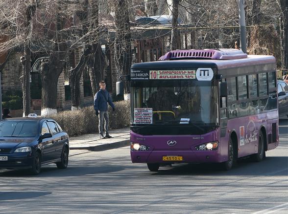 В Армении прекращена работа общественного транспорта: новые ограничения