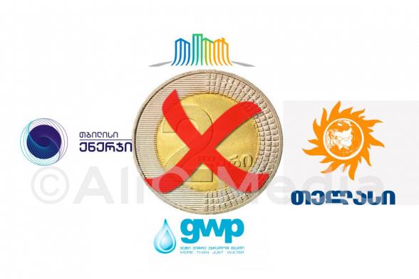 Վրաստանի կառավարությունը կֆինանսավորի կոմունալ վճարումները