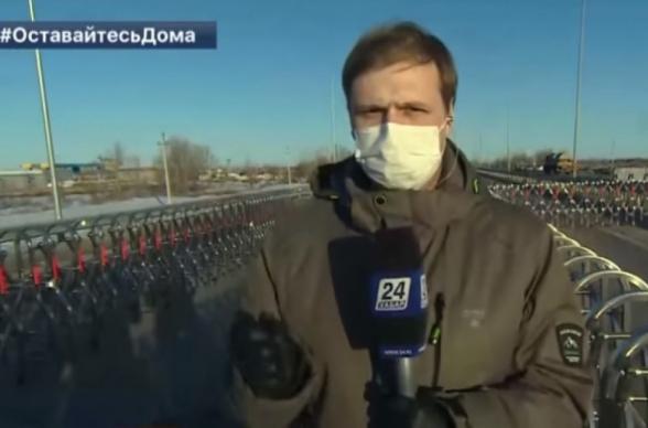 Ղազախստանում լրագրողն ուղիղ եթերում առաջարկություն է արել սիրելի աղջկան