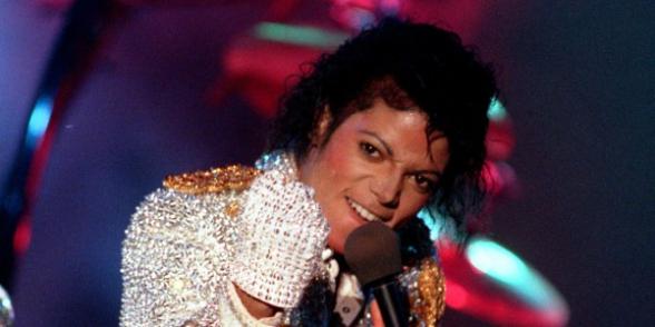 Մայքլ Ջեքսոնի սպիտակ ձեռնոցն աճուրդում վաճառվել է 104 հազար դոլարով