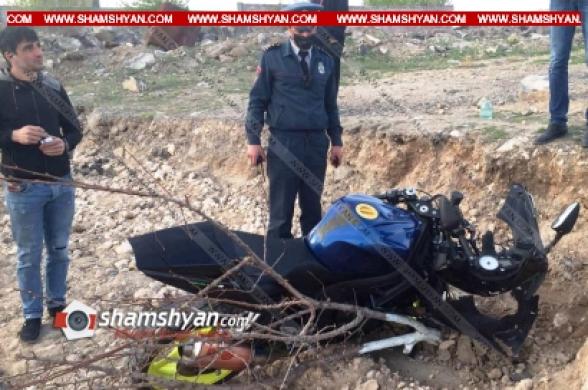 Երևանում բախվել են Opel-ն ու Yamaha մոտոցիկլը. կա վիրավոր