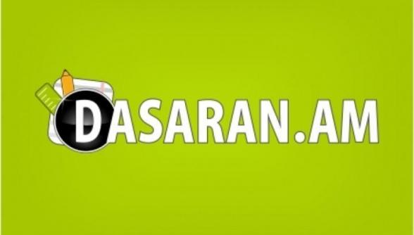 Խոշոր չափերի առերևույթ հափշտակություն՝ dasaran.am-ի դրամաշնորհային ծրագրի իրականացման գործընթացում