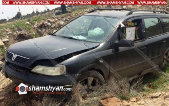 Արագածոտնի մարզում 46-ամյա վարորդը Opel-ով բախվել է քարերին և հայտնվել դաշտում. կա վիրավոր