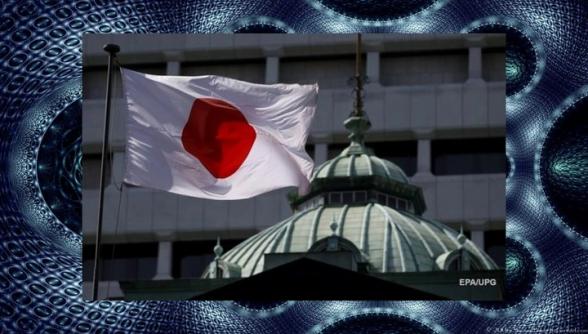 Мировая экономика столкнулась с сильнейшим со времен Второй мировой войны кризисом –МИД Японии