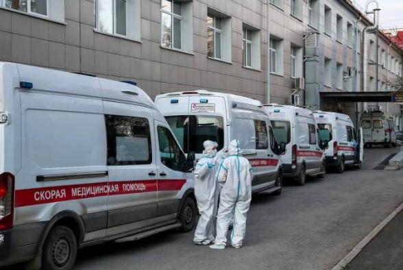 Ռուսաստանում կորոնավիրուսով վարակվածների թիվն ավելացել է 10 հազար 102-ով