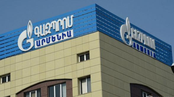 Никол Пашинян прокомментировал вопрос цены на газ