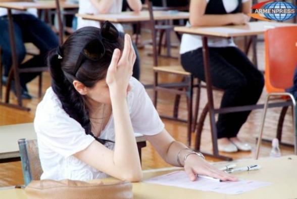 Հաստատվել է քոլեջների և ուսումնարանների ընդունելության և պետական որակավորման 2020-2021 ուսումնական տարվա կարգը