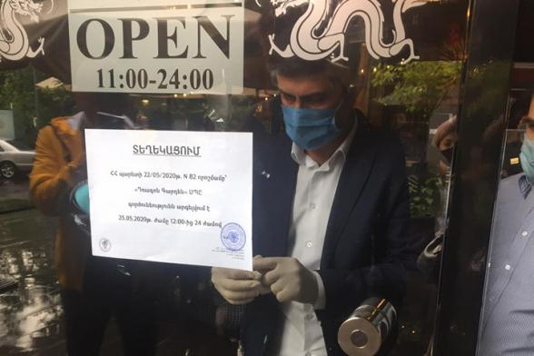ՍԱՏՄ արձանագրած խախտումների հիմքով՝ Երևանում կասեցվել է հանրային սննդի 16 օբեկտների աշխատանքը