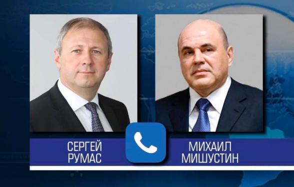 Россия и Белоруссия договорились о продолжении диалога по ценам на газ