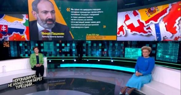 Достигшая международных площадок безграмотность: российские СМИ обратились к заявлению Никола Пашиняна о второй волне коронавируса (видео)