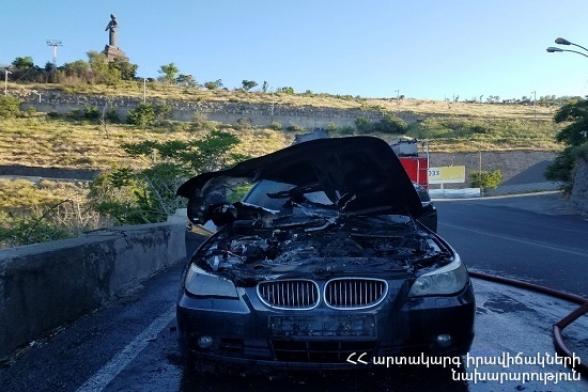 Այրվել է «BMW» մակնիշի ավտոմեքենայի շարժիչը