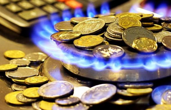 КРОУ предлагает повысить тариф на газ для потребителей на 4.5%, а не на 11%, как предлагает «Газпром Армения»