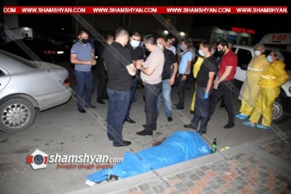 Հրազենի գործադրմամբ սպանություն Երևանում. 38-ամյա տղամարդու վրա հայտնաբերվել են կրակոցի բազմաթիվ հետքեր