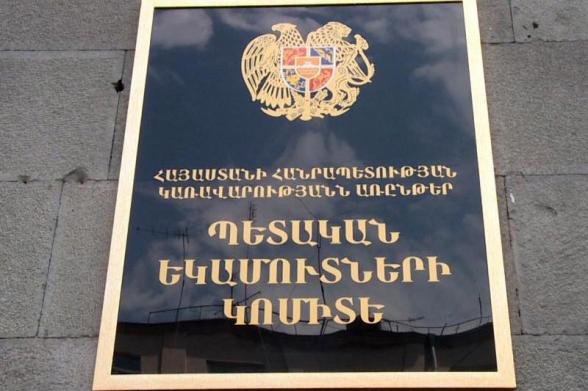 Քանի՞ բիզնես է փակվել Հայաստանում կորոնավիրուսի ժամանակ. մտահոգիչ թվեր՝ երեք ամսում