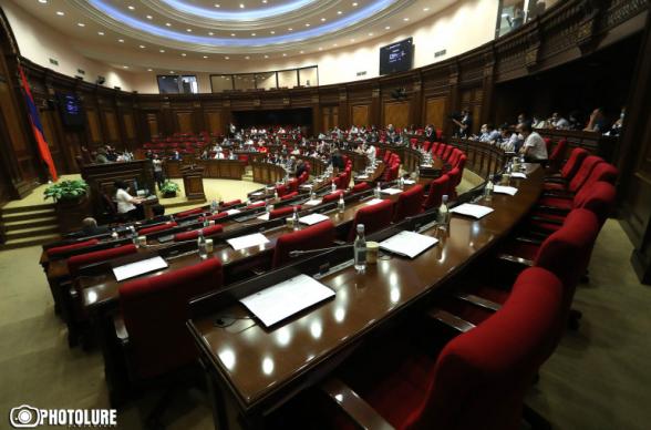 Լիազորությունները դադարած ՍԴ դատավորների կենսաթոշակի իրավունքի ապահովման վերաբերյալ նախագծին կողմ քվեարկեց 80 պատգամավոր, դեմ 1