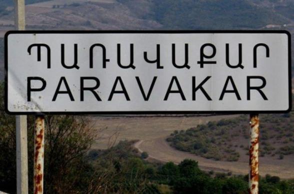 Տավուշի մարզի Պառավաքար համայնքի ղեկավարին մեղադրանք է առաջադրվել՝ պաշտոնեական լիազորությունները չարաշահելու համար