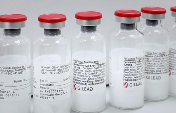 Еврокомиссия одобрила использование первого в ЕС препарата для лечения коронавируса