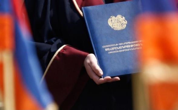 Сегодня – День Конституции Армении
