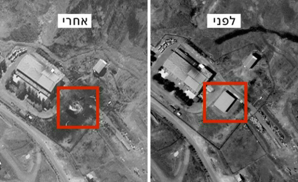 Израиль устроил диверсию на иранском объекте для производства центрифуг в Натанзе – СМИ