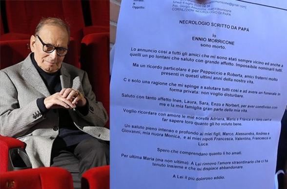 «Труднее всего прощаться с женой»: Эннио Морриконе накануне смерти написал прощальное письмо