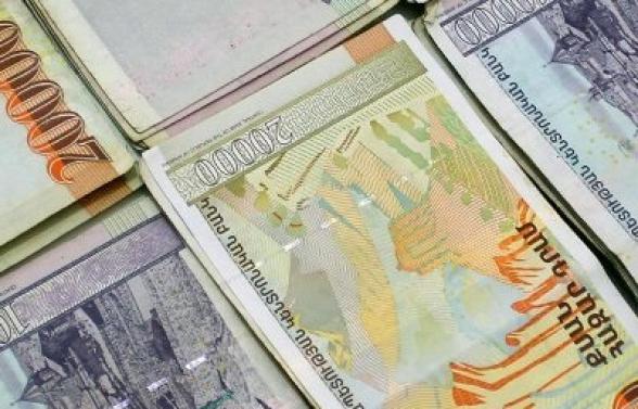 Ավտոմոբիլային ճանապարհներին գովազդ տեղադրելու համար պետբյուջե 20,8 մլն դրամ պակաս է վճարվել․ ինչքան պարտք է կուտակվել․ «Ժողովուրդ»